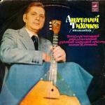 Cover Orchestre Ossipov 1.jpg