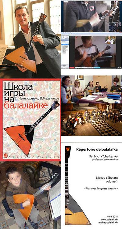 Cours de balalaïka Micha Tcherkassky